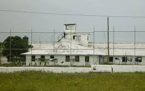 Belize Central Prison, Hattieville, Belize.
