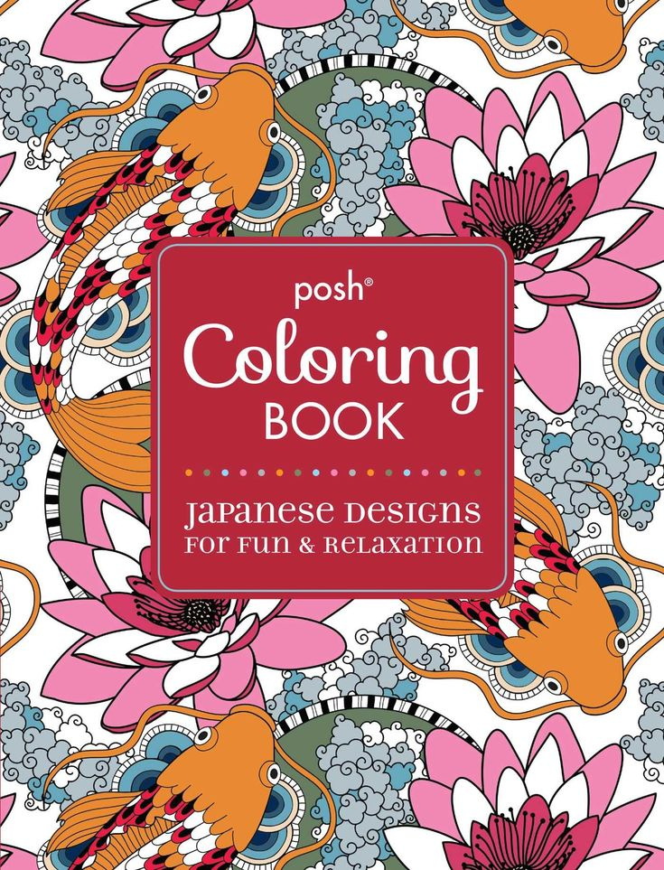 Amazon Posh Adult Coloring Book Japanese Designs For Fun And Relaxation