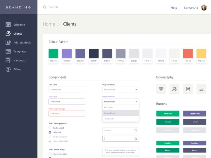 Style Guide For Web App