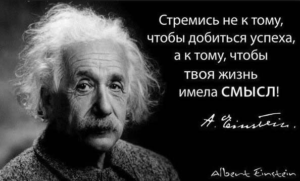 Мудрость приходит с возрастом..