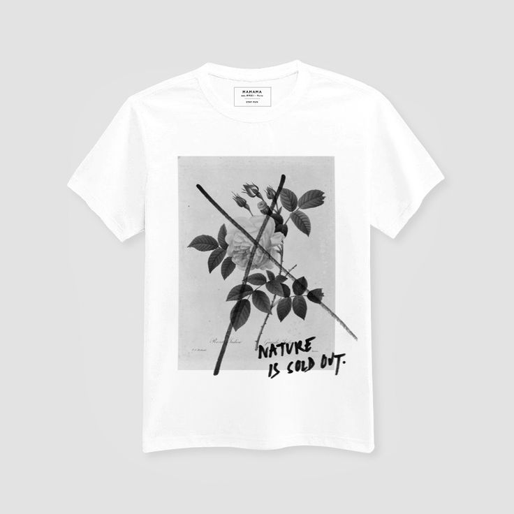 MAMAMA - ♂ Sold out T-shirt (by Aecho) - White