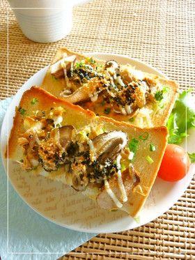湯葉と椎茸のわさび風味和トースト