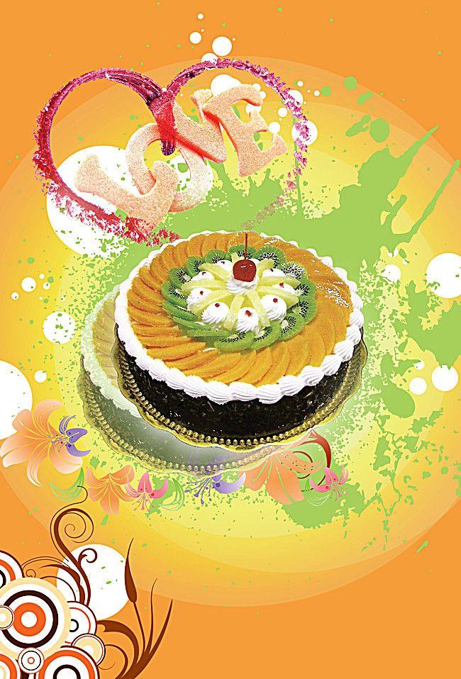 كعكة عيد ميلاد سعيد فلم الخلفية Happy Birthday Cakes Tiered Cakes Tiered Cake Stand