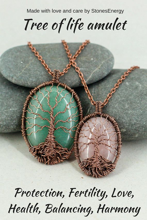 $49.99 Tree of life healing jewelry. Rose quartz and green aventurine necklace. Unique gifts.