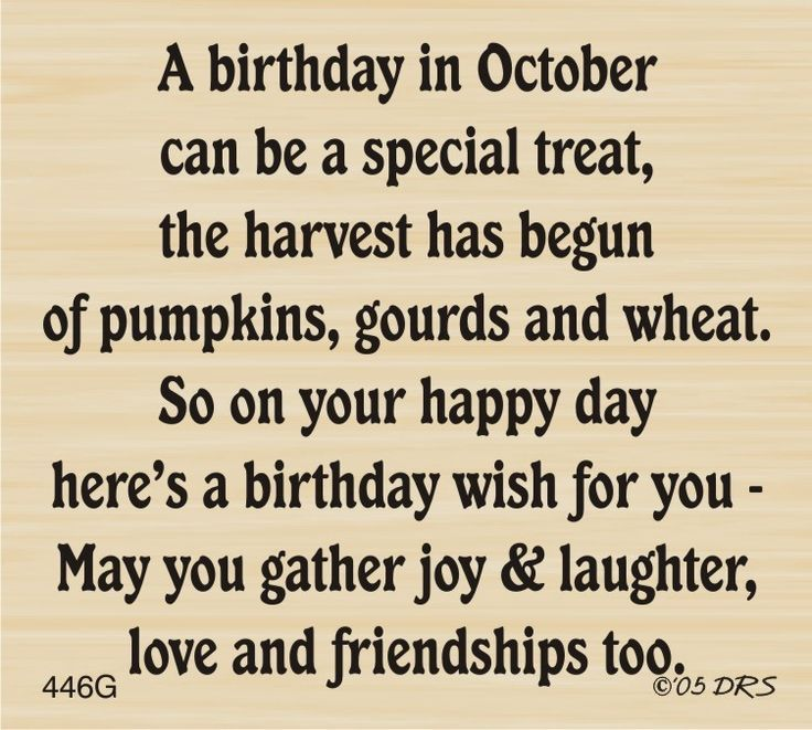 6 Month Birthday Quotes: Quotes About October Birthdays. QuotesGram