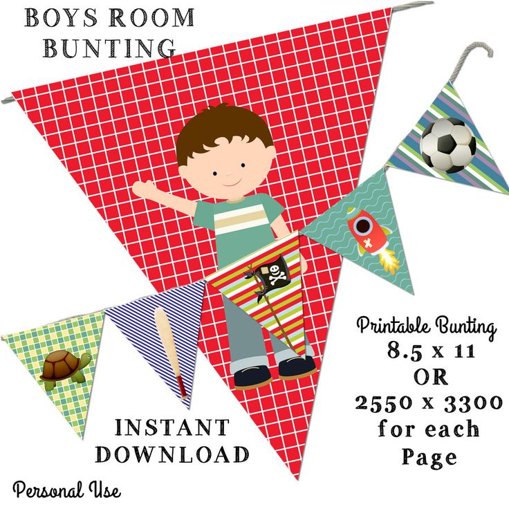 Printable Bunting - Boys Room -8.5 x 11 -Instant Download-Pretty Room Decorations by JustDigitalPapers on Etsy