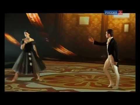 Большой балет (2). Кристина Шапран и Сергей Полунин