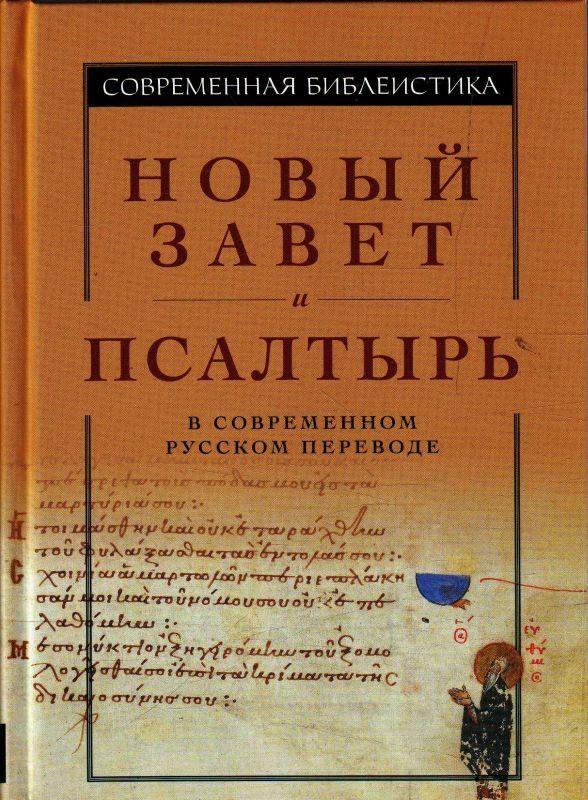 Скачать книгу перевод