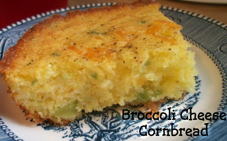 I usually like to serve Broccoli Cheese Cornbread when we're having Fried Tenderloin and White Beans.