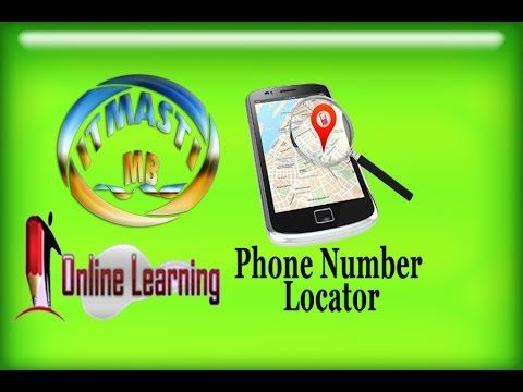 Mobile Number Locator online Phone Number Lookup