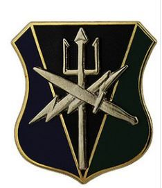 Special Operations Command Joint Forces Command Airborne