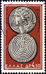 Image result for greece 1963 STAMPS