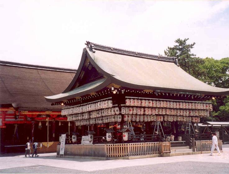 Shinto Temple Pavilion  Kyoto, Japan: Temples, Travel, Temple Pavilion, Kyoto Japan