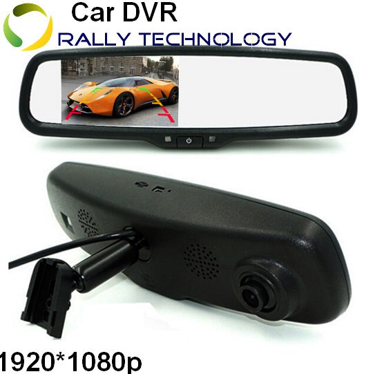 """Pas cher 1920 * 1080 P miroir de voiture DVR caméra vidéo enregistreur boîte noire, 4.3 """" pouces rétroviseur DVR moniteur avec support, Acheter  Caméscopes pour voiture de qualité directement des fournisseurs de Chine:        1920*1080 P voiture miroir DVR caméra vidéo enregistreur boîte noire, 4.3 """"pouces rétroviseur DVR moniteur"""