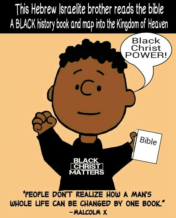 YAHUSHUA is BLACK according to the bible... So are the ...