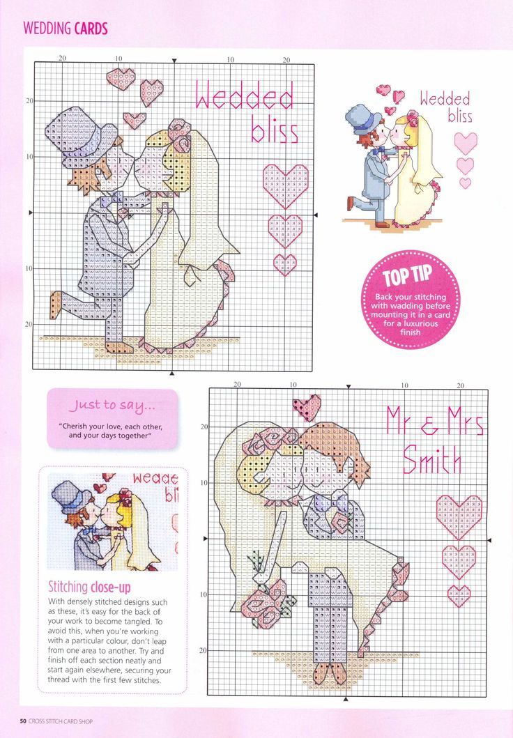 Cross-Stitch-Card-Shop-089-50.jpg