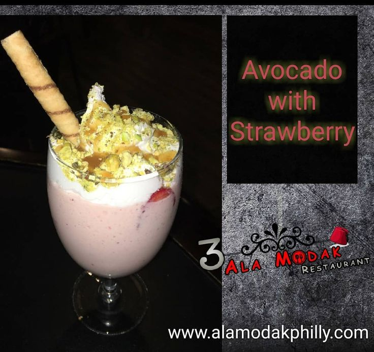 Avocado with Strawberry  Alamodak Restaurant and lounge  161 Cecil B Moore ave Philly 19122 267-239-0088  #fishtownphillyfood #fishtown #philly #lovephilly #vistphilly #wow #halal #open #party #besthookah #kinghookah #nj #philly #lovephilly #vistphilly #wow #halal #open #party #order #avocado #food #phillybest #foodphilly #Groupon #eat24 #food #hookah #philly #lovephilly #vistphilly #wow #halal #open #party #order #avocado #food #phillybest #foodphilly #Groupon #nothphilly