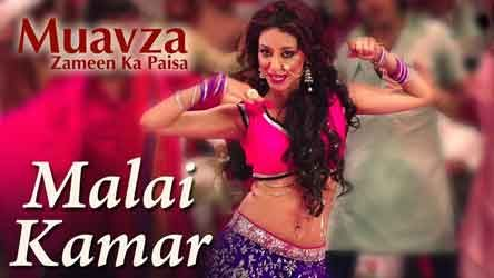 "Malai Kamar Lyrics from Bollywood Movie ""Muavza"" ,The song is sung by Sonu Kakkar & lyrics are written by Swaransh Mishra and music is composed by Upmanyu Bhanot.            Muavza is an upcoming Bollywood film. It is"