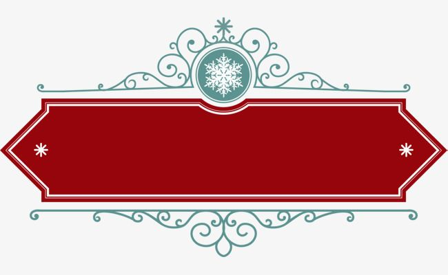 Red Banner Tag Banner Clipart Red Label Banner Ribbon Png Transparent Clipart Image And Psd File For Free Download Ribbon Png Ribbon Banner Banner