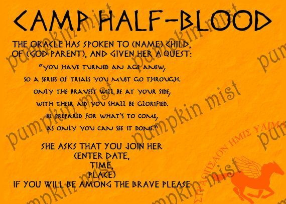 Percy Jackson party invitation customized by TotallyObsessed, $8.00