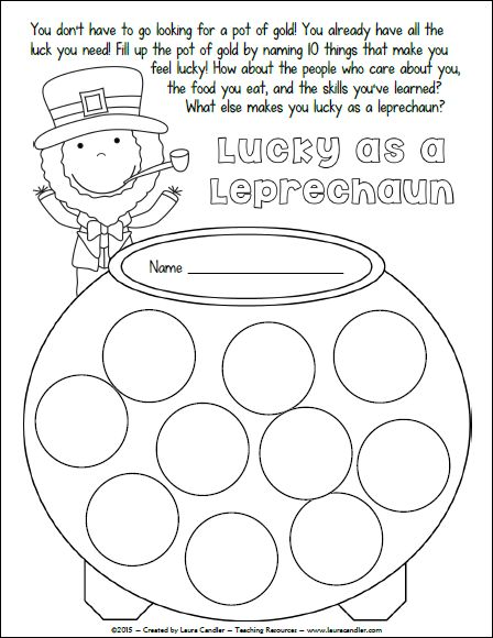Are You as Lucky as a Leprechaun? Here's a fun FREE printable for St. Patrick's Day. Students fill up the pot of gold by writing 10 things that make them feel lucky.