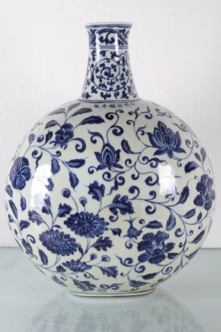 "A ""DA MING XUAN DE NIAN ZHI"" MARKED BLUE AND WHITE MOON FLASK VASE PAINTED WITH TWINE PATTERN"