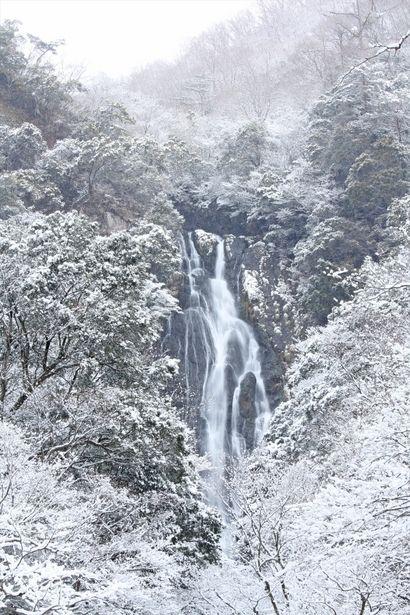 Kamba Falls in winter, Okayama, Japan