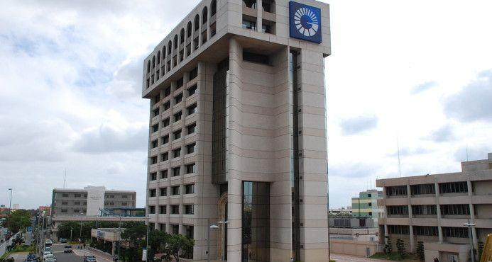 Banco Popular aclara transferencia fondos Grupo Odebrecht