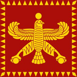 Achaemenid Empire - Wikipedia, the free encyclopedia
