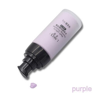 Face Smooth Primer Make up Base Pores Invisible Brighten Dull Skin Color Whitening Cream Wrinkle Cover Makeup BB Cream