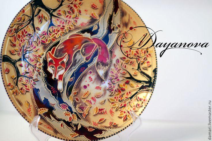 Купить Лисья тропа - золотой, лиса, декоративная тарелка, роспись, Роспись по стеклу, тарелка сувенирная