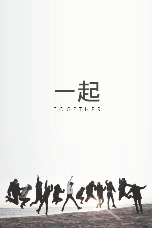 Happy 2nd Anniversary #2yearsWithEXO