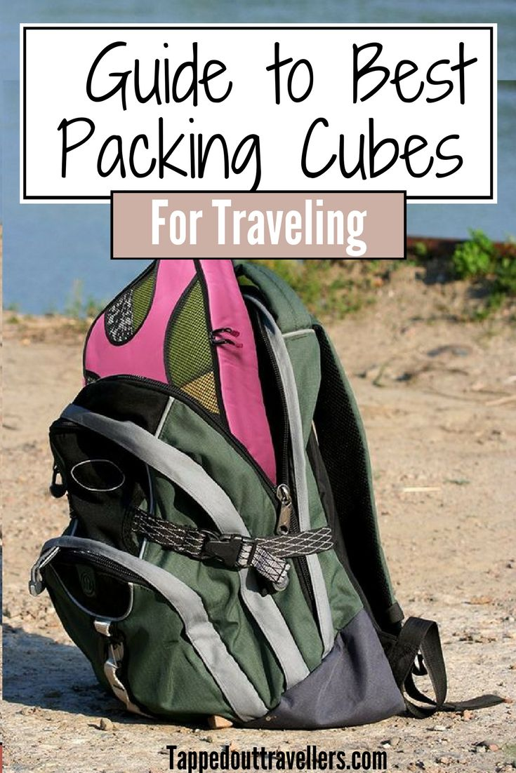 packing cubes buying guide - how to pick one and why you need to own them