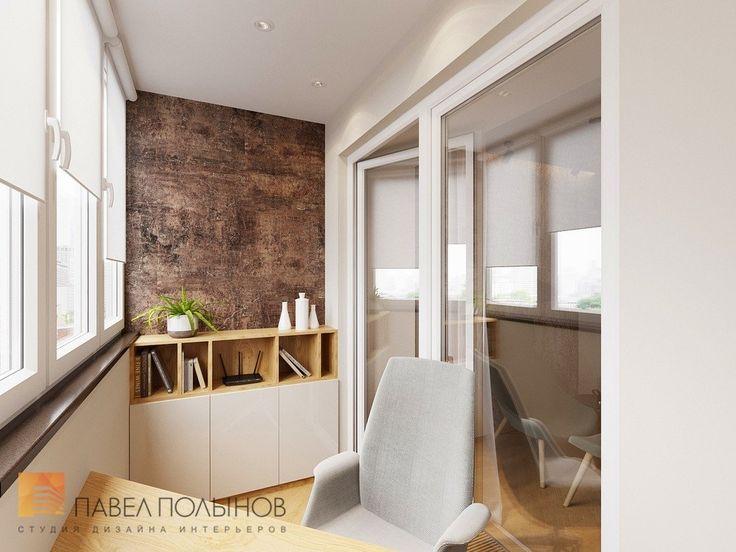 Фото: Интерьер кабинет - Квартира в современном стиле