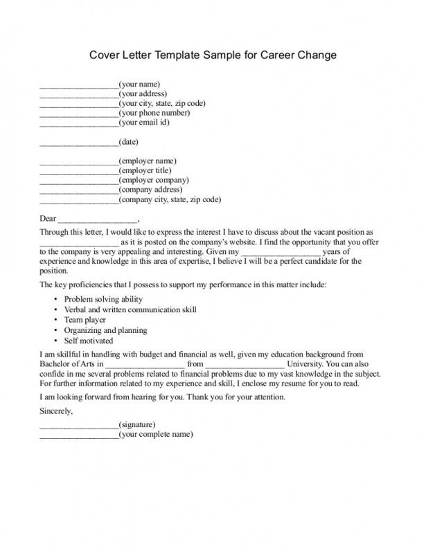 example cover letter for first job