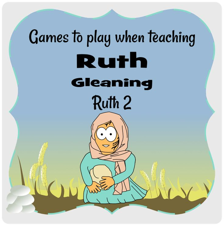 Games to play linking to Ruth gleaning (Ruth 2) #Jesuswithoutlanguage