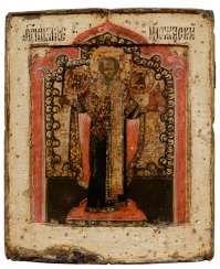 Heiliger Nikolaus von Moschaisk