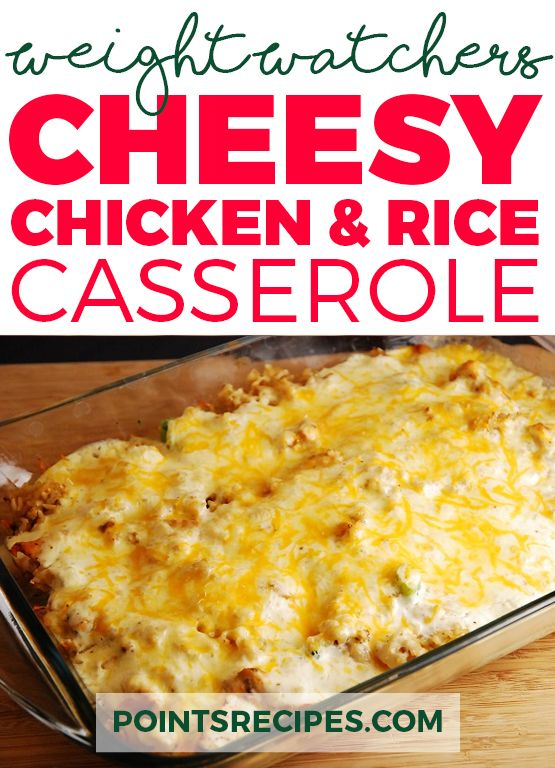 Cheesy Chicken and Rice Casserole (Weight Watchers SmartPoints)