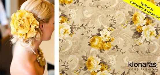 yellow κιτρινο textile ύφασμα Άνοιξη Klonaras Home Fashion