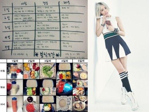효민 다이어트, 레몬 디톡스 식단-크로스핏으로 '나이스 바디' 완성! - 파이낸셜뉴스