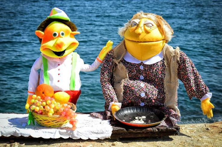 From our new puppet show 'Drosoulites'