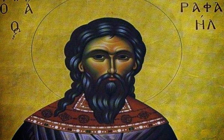 «Με λένε Ραφαήλ…Θυμήσου, κάποια στιγμή θα με χρειαστείς!»   Παναγία Μεγαλόχαρη