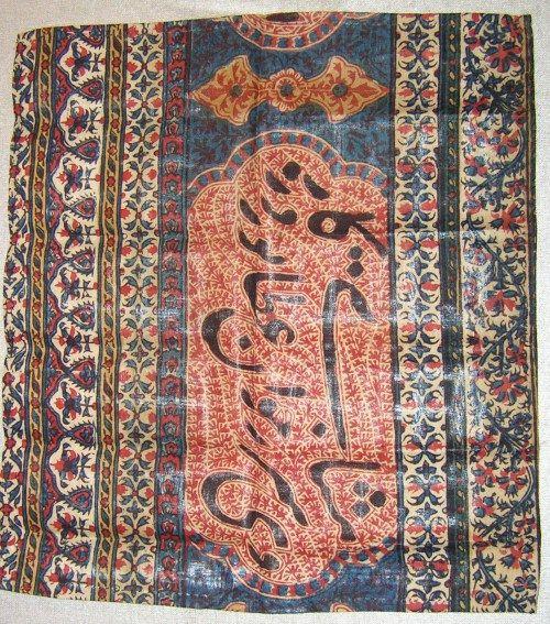 Antieke klederdracht (zgn. 'bauw') uit Marken, Noord Holland, Indiase stof met Arabische tekst. #NoordHolland #Marken