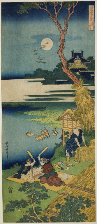 Katsushika Hokusai Japanese, 1760-1849, Ariwara no Narihira, from the series A True Mirror of Chinese and Japanese Poems