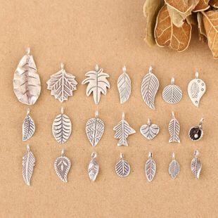 泰国清迈进口手工银树叶小挂件 925纯银饰品手链项链挂坠系列批发