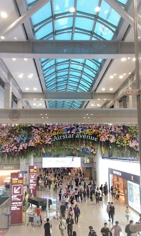 Incheon International Airport: An Entertainment Center