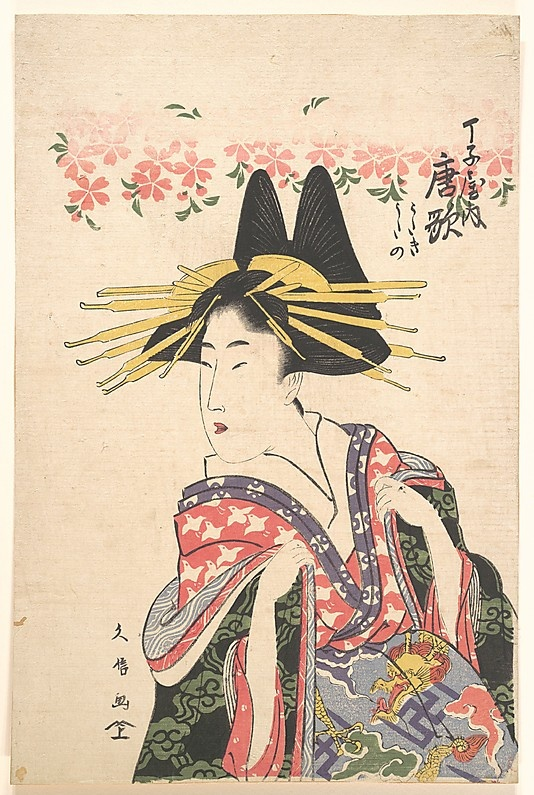 the sophisticated popular culture of the edo period Japan in the edo period: global implications of a model of gained economic power and became the main movers of popular culture in the edo period.