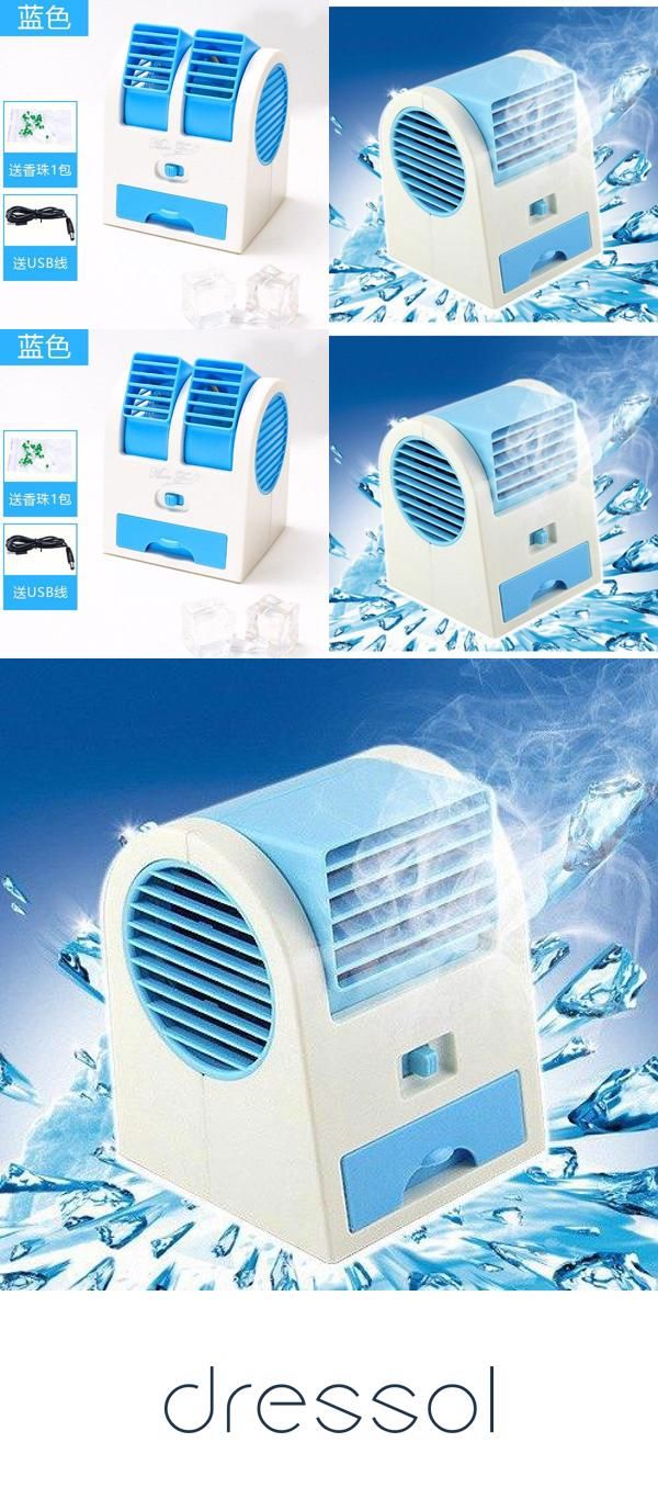 Direct Supply Mini Air Cooler USB Cooling Fan Water Cooling