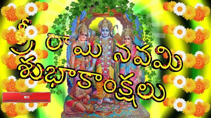 Happy Ram Navami 2016, Ram Navami Wishes, Ram Navami Greetings, Ram Nava...