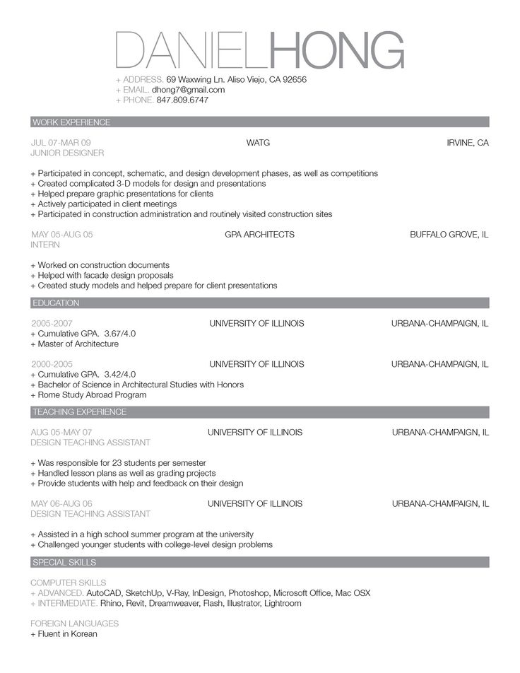 Resume Templates For Word  Free Teacher Resume Templates Download